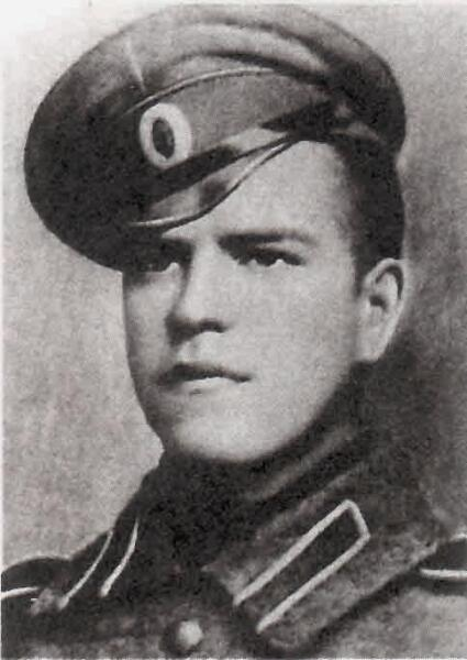 Унтер-офицер Георгий Жуков, 1916 г.