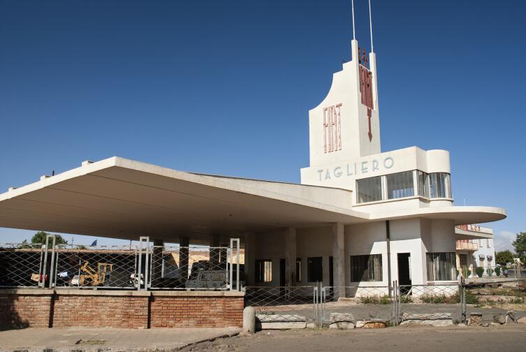 Автозаправочная станция в городе Асмэра