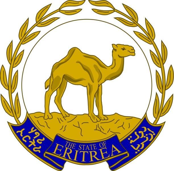 Герб Эритреи