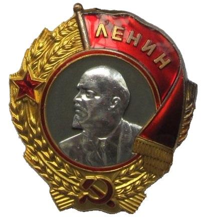 Орден Ленина третьего типа (1936—1943)