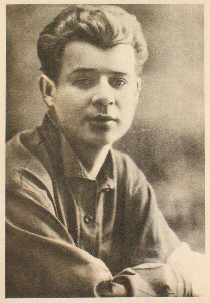 Есенин в 1924 г.