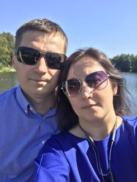 Павел с супругой