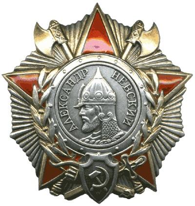 Орден Александра Невского CCCP, тип основной 1942 г.