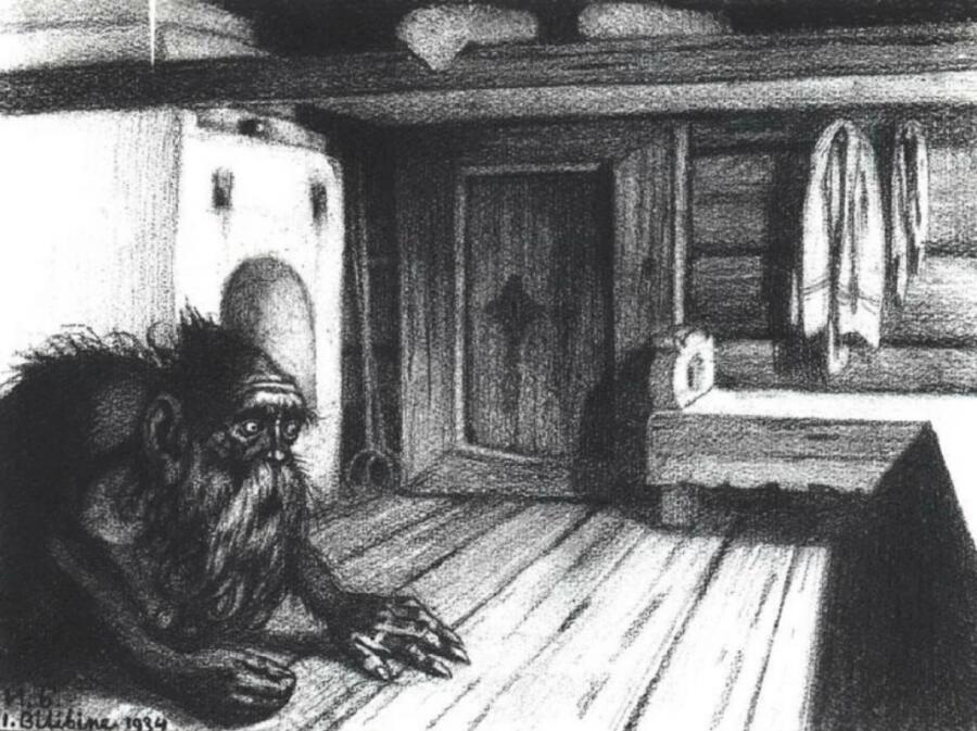 И. Я. Билибин, «Домовой. Иллюстрация к французскому изданию Ларусса «Русская мифология»», 1934 г.