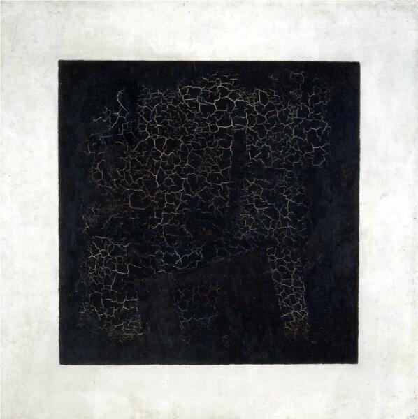 К. С. Малевич, «Черный супрематический квадрат», 1915 г.