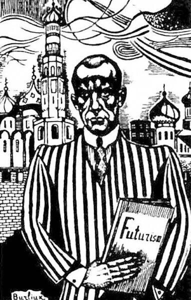 Д. Д. Бурлюк, «Владимир Маяковский», 1925 г.