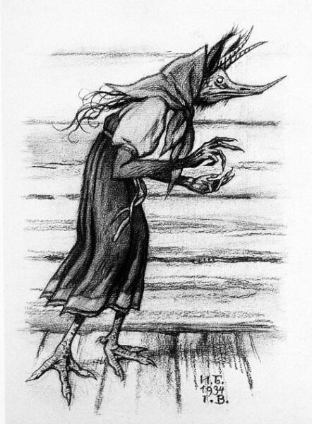 И. Я. Билибин, «Кикимора», 1934 г.