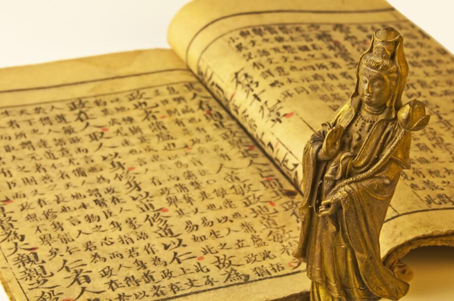 Чем может нам помочь в жизни китайская философия? Пять стихий: теория и практика