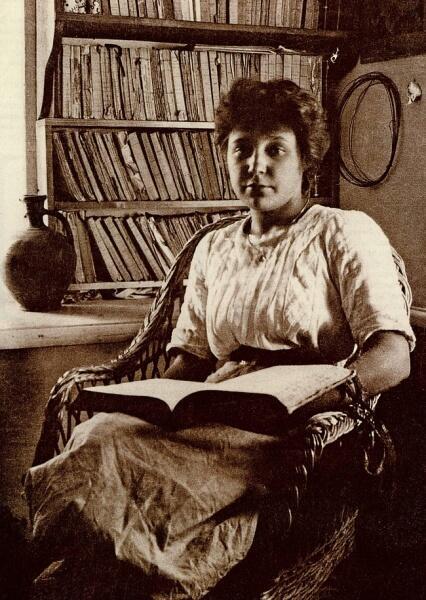 Марина Цветаева, 1911 г.