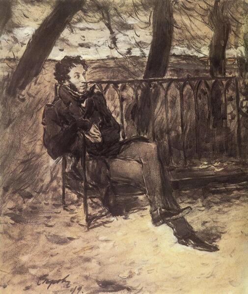 В. А. Серов, «А. С. Пушкин на садовой скамье»,  1899 г.