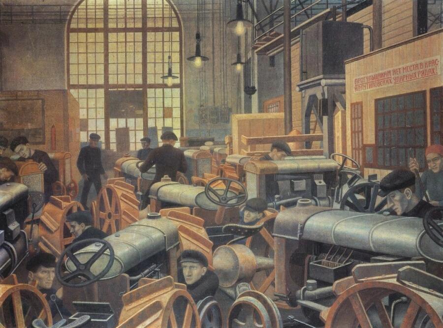 П. Н. Филонов, «Тракторный цех», 1925 г.