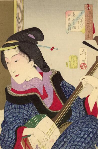 Цукиока Ёситоси, «Воспитанная учительница музыки периода Каеи. Серия
