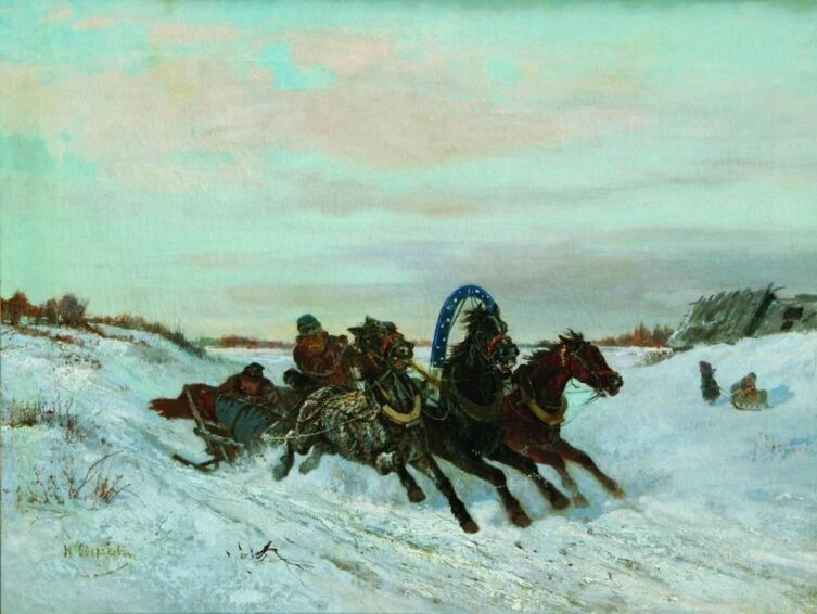 Н. Е. Сверчков, «Ямская тройка на зимней дороге», 1860-1870-е гг.
