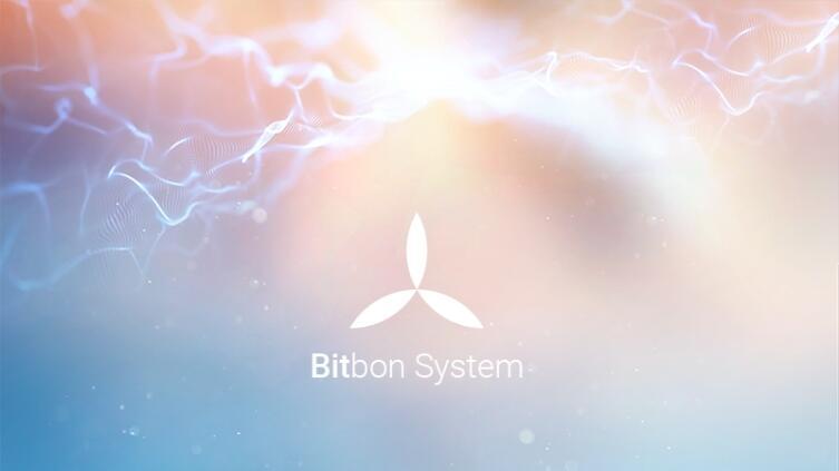Как выгодно купить Bitbon на бирже Bit Trade и отзыв о новой акции