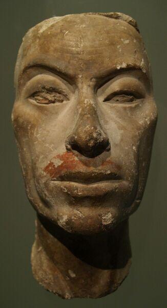 Бюст из Амарны, приписываемый Аю