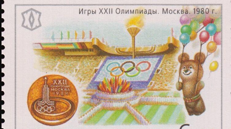 Улетающий в небо Миша на марке России 2000 г.