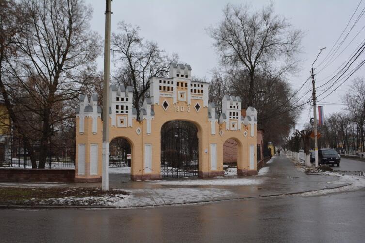 Вход в городской парк Острогожска. Январь 2020 г.