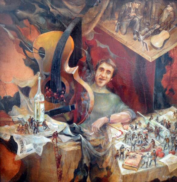 В. М. Рыклин, «Поэт в России - больше чем поэт», 1993 г.