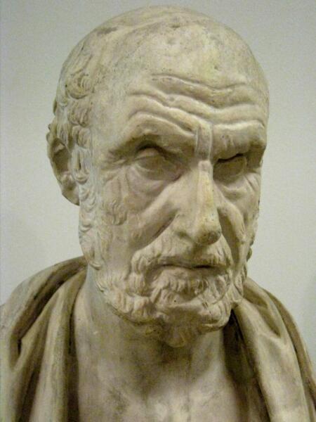 Предпологаемый бюст Гиппократа