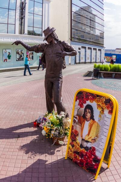 Памятник Майклу Джексону в Екатеринбурге