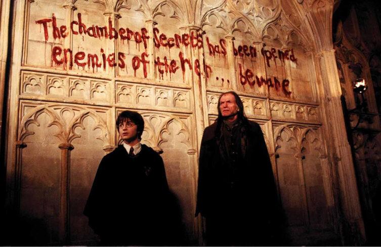 Кадр из к/ф «Гарри Поттер и тайная комната»