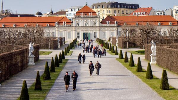 Где отдохнуть в Вене с палатками?