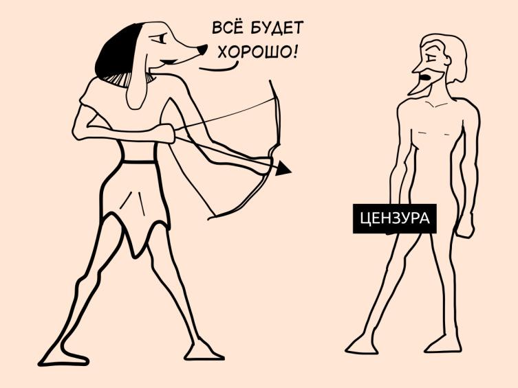 Любовная магия Древнего Египта: как соблазнить мужчину с помощью призрака?