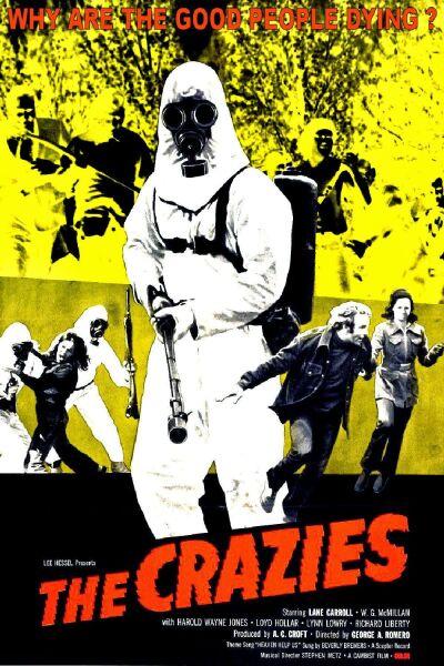 Постер к фильму «Безумцы», 1973 г.