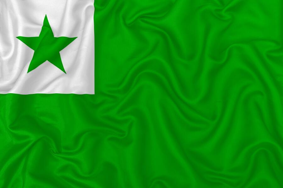 Что такое эсперанто и зачем его учить?