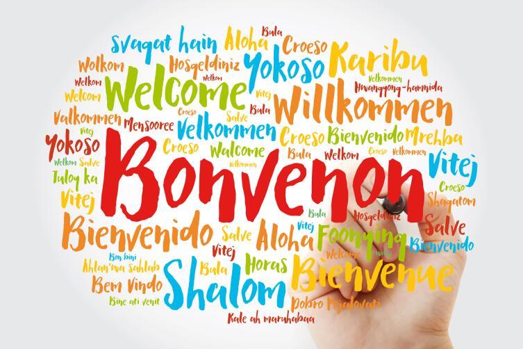 Надписи на эсперанто