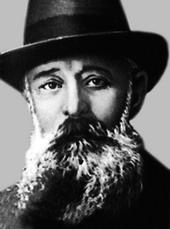 Н. И. Тихомиров— создатель Газодинамической лаборатории «ГДЛ»