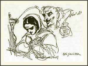 «Маргарита и Мефистофель». 1862. Рисунок Е. П. Блаватской после посещения оперы «Фауст»