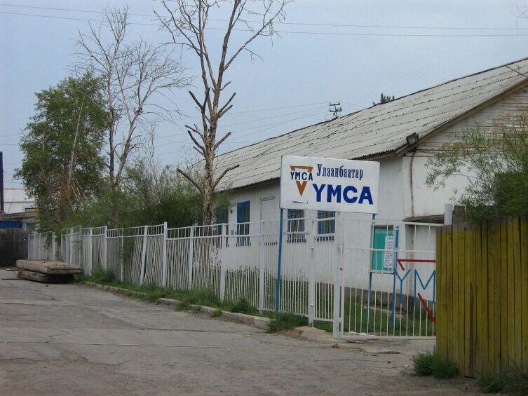 Офис YMCA в Улан-Баторe, Монголия