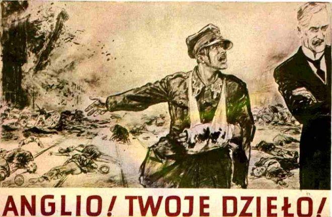 Польский плакат, 1939 г.