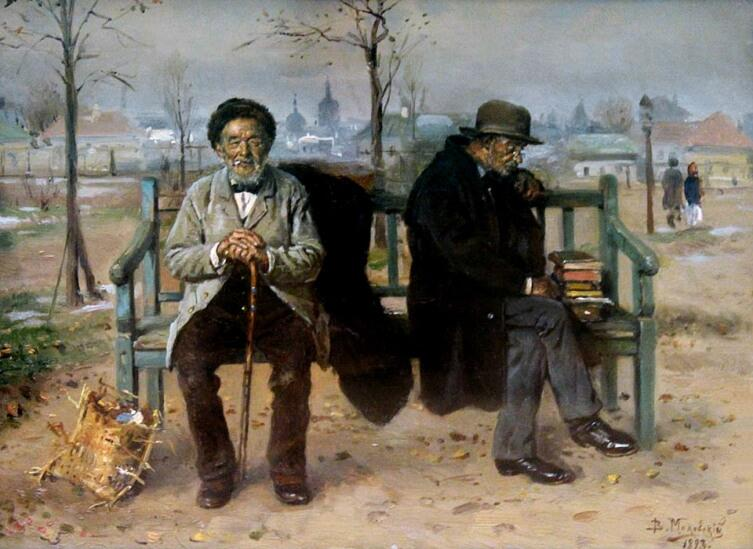 В. Е. Маковский, «Оптимист и пессимист», 1893 г.