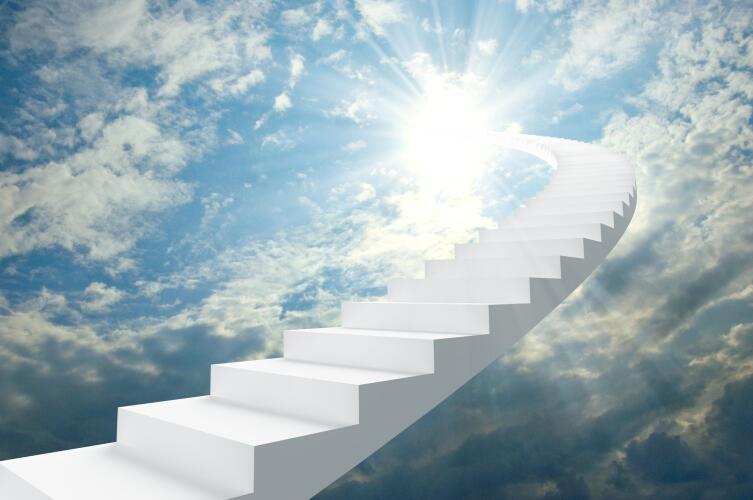 Сформулируйте свою лестницу в небо