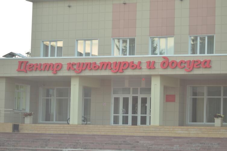 В центре Хохольского, август 2019 г.
