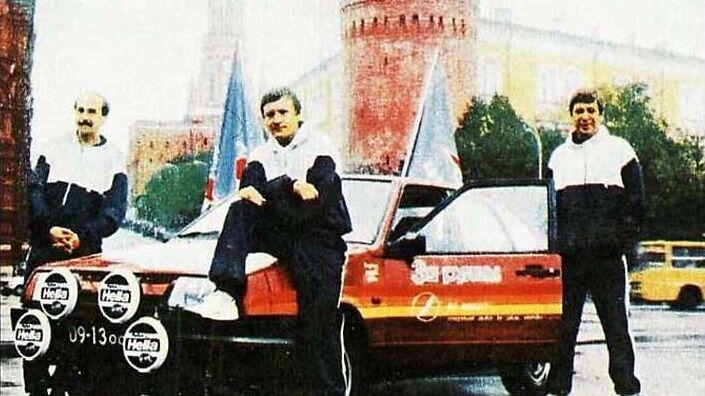 Участники автопробега Москва—Лиссабон