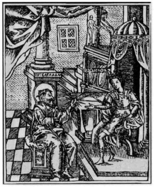 «Варлаам и Иоасаф». Кутеинская типография. 1637 г.