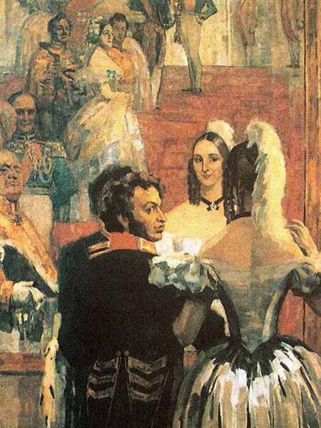 Н. П. Ульянов, «Пушкин с женой на придворном балу перед зеркалом», 1937 г.