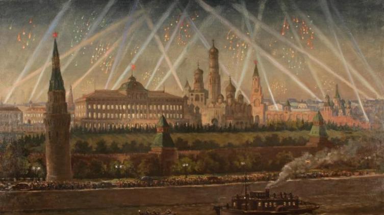 Н. Н. Голощапов, «Салют Победы 9 мая 1945 г. в Москве», 1945 г.