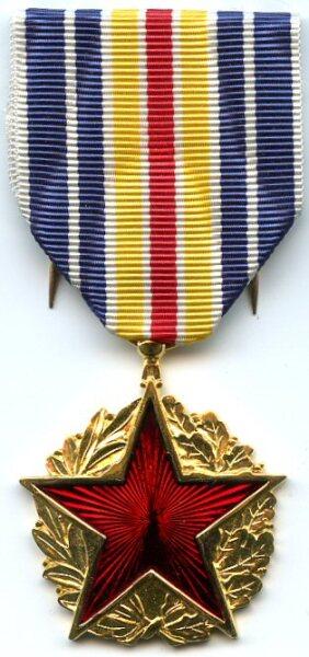 Медаль за ранение на поле боя