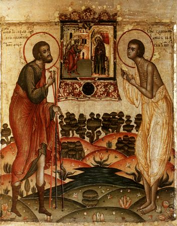 Моление Прокопия и Иоанна Устюжских иконе Благовещения