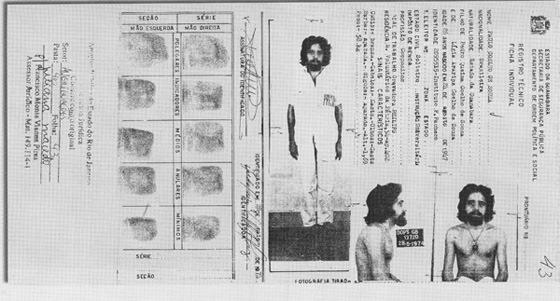 Тюремная карточка Пауло Коэльо