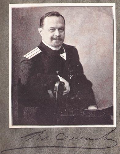 Владимир Иванович Семёнов