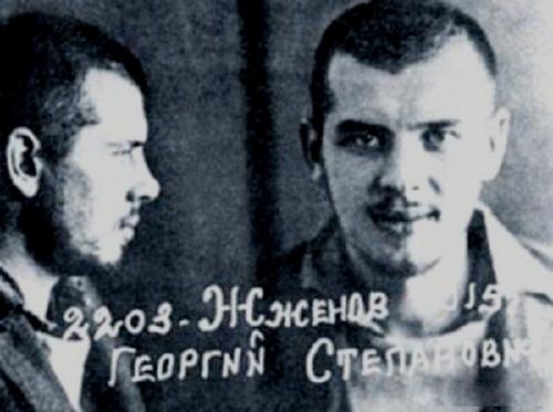 Фото из личного дела заключённого Г. С. Жжёнова. 1938 г.