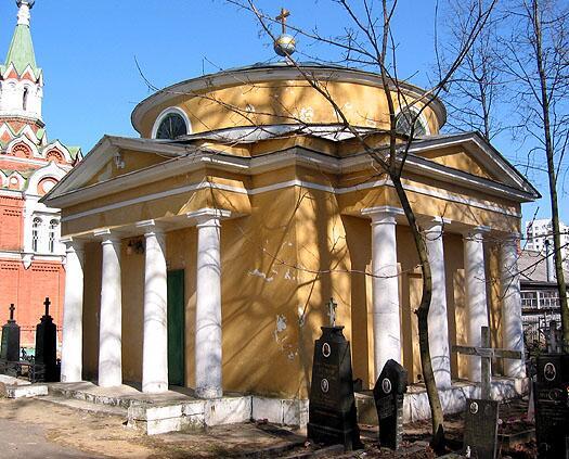 Часовня-мавзолей С. П. Румянцева
