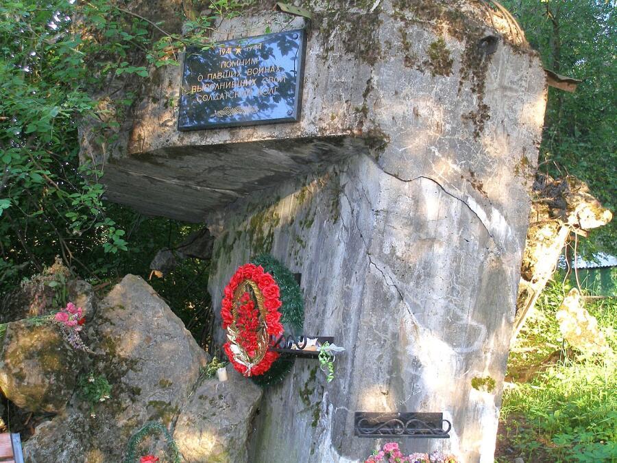 Мемориальная доска на развалинах ДОТа «Миллионер» в Белоострове