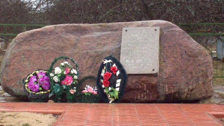 Памятник первому бою в Слободе в Великой Отечественной войне 1941—1945 гг.