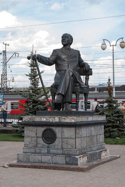 Памятник Савве Мамонтову в Сергиевом Посаде